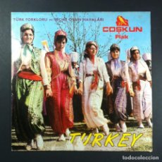 Discos de vinilo: VARIOS - FOLKLOR VE OYUN HAVALARI: FOLK SONGS AND MUSIC - LP TURCO - COSKUN. Lote 254198810