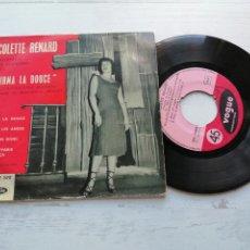 Discos de vinilo: COLETTE RENARD – INTERPRÈTE LES CHANSONS DE IRMA LA DOUCE EP FRANCIA BSO 1956 VINILO VG/PORT VG++. Lote 254215955