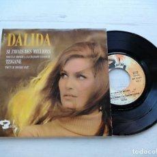 Discos de vinilo: DALIDA – SI J'AVAIS DES MILLIONS + 3 EP FRANCIA 1968 EX/EX. Lote 254218680
