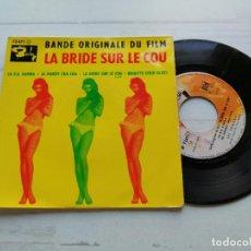 Discos de vinilo: LES AYMARA / ARVANITAS QUINTET LA BRIDE SUR LE COU EP FRANCIA 1961 VG++/VG++ BRIGITTE BARDOT COVER. Lote 254225855