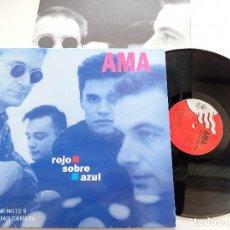 Discos de vinilo: AMA - ROJO SUBRE AZUL - LP JAMMIN 1993 // VINILO COO NUEVO. Lote 254230890