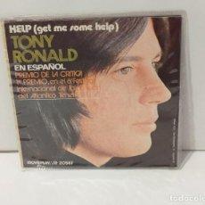 Discos de vinilo: TONY RONALD HELP 1971 1ºPREMIO VI FESTIVAL CANCION DEL ATLANTICO. Lote 254233020