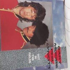 Discos de vinilo: GARY MOORE & PHIL LYNOTT OUT IN THE FIELDS + 2. Lote 254261825