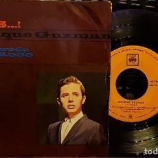 Discos de vinilo: ENRIQUE GUZMAN - MAS ... !. Lote 254272990