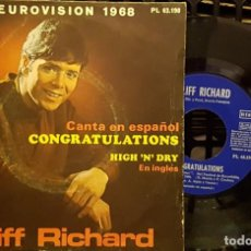 Discos de vinilo: CLIFF RICHARD - CONGRATULATIONS. Lote 254274350