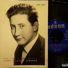 Discos de vinilo: LUIS AGUILÉ - MAS RITMO .... Lote 254274540