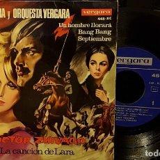 Discos de vinilo: DOCTOR ZHIVAGO - LA CANCION DE LARA. Lote 254274850