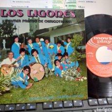 Discos de vinilo: LOS LIGONES EP CHIRIGOTAS 1971. Lote 254355900