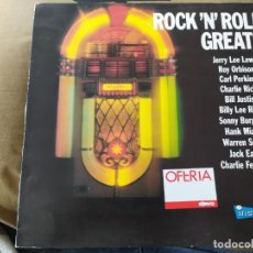 Discos de vinilo: ROCK 'N'ROLL GREATS. Lote 254390790