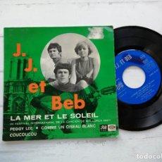 Discos de vinilo: J. J. ET BEB* – LA MER ET LE CIEL (IV FESTIVAL INTERNACIONAL DE LA CANCIÓN DE MALLORCA 1967) EP NM/. Lote 254409365