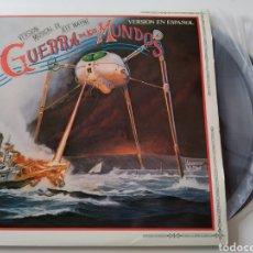 Discos de vinilo: DOBLE DISCO LP LA GUERRA DE LOS MUNDOS. VERSIÓN EN ESPAÑOL. JEFF WAYNE. 1978. Lote 254417380