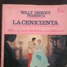 Discos de vinilo: LA CENICIENTA , WALT DISNEY. DISCOLIBRO 1967. Lote 254426900