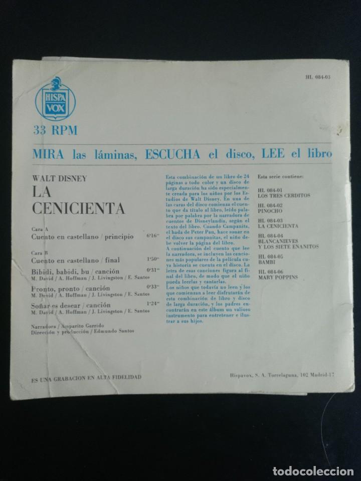 Discos de vinilo: LA CENICIENTA , WALT DISNEY. Discolibro 1967 - Foto 2 - 254426900