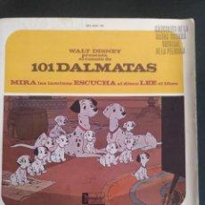 Discos de vinilo: 101 DALMATAS. WALT DISNEY. DISCOLIBRO CUENTO Y CANCIONES. Lote 254427905