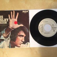 """Discos de vinilo: ELVIS PRESLEY - SUSPICION / IT'S A LONG LONELY HIGHWAY - PROMO RADIO SINGLE 7"""" - 1979 SPAIN RCA. Lote 254454390"""