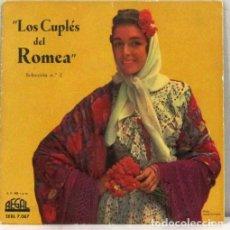 Discos de vinilo: MARGARITA SANCHEZ - LOS COUPLES DEL ROMEA - SELECCION 2 - SINGLE. Lote 254481400
