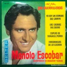 Discos de vinilo: MANOLO ESCOBAR DEL FILM LOS GUERRILLEROS / EP BELTER DE 1962 RF-4889 , PERFECTO ESTADO. Lote 254484925
