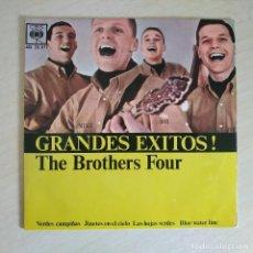 Discos de vinilo: THE BROTHERS FOUR - GRANDES EXITOS - VERDES CAMPIÑAS / JINETES EN EL CIELO +2 EP SPAIN CBS 1963 EX. Lote 254511015
