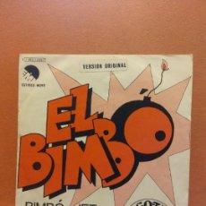 Disques de vinyle: SINGLE. EL BIMBÓ. BIMBÓ JET. EMI. Lote 254519295