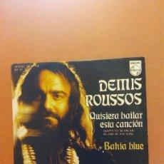 Disques de vinyle: SINGLE. DEMIS ROUSSOS. PHILIPS. Lote 254522705