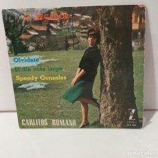 Discos de vinilo: CARLITOS ROMANO EL PECADOR 1963. Lote 254523495