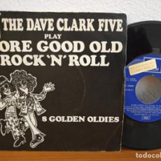 Discos de vinilo: THE DAVE CLARK FIVE- PLAY MORE GOOD OLD ROCK'N'ROLL - EMI (1970) PROMOCIONAL. Lote 254528260