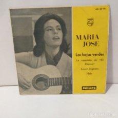 Discos de vinilo: MARIA JOSÉ LAS HOJAS VERDES 1961. Lote 254529970
