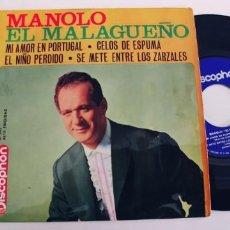 Discos de vinilo: MANOLO EL MALAGUEÑO-EP EL NIÑO PERDIDO +3. Lote 254546240
