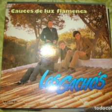 Discos de vinilo: LOS GACHÓS. CAUCES DE LUZ FLAMENCA. BELTER, 1980. IMPECABLE (#). Lote 254589320