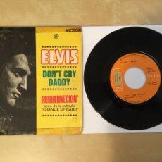 """Discos de vinilo: ELVIS PRESLEY - DON'T CRY DADDY / RUBBERNECKIN' - PROMO RADIO SINGLE 7"""" - 1969. Lote 254591190"""