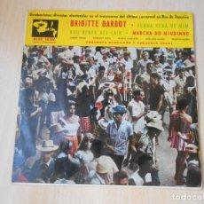 Discos de vinilo: JORGE VEIGA - CARNAVAL RIO DE JANEIRO -, EP, BRIGITTE BARDOT + 3, AÑO 1961. Lote 254596635