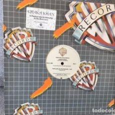 Discos de vinilo: CHAKA KHAN . PAPILLON - TOO MUCH LOVE . EDICIÓN INGLESA DE 1980. Lote 254609860