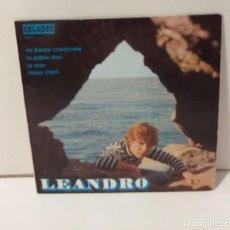 Discos de vinilo: LEANDRO 1971. Lote 254611875