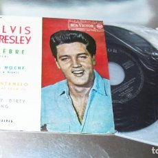 Discos de vinilo: ELVIS PRESLEY -- FEVER & SUCH A NIGHT & DIRTY, DIRTY FEELING & MAKE ME KNOW IT - MINT M. Lote 254619690