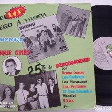Discos de vinilo: Y...EL POP LLEGO A VALENCIA - LP ALLIGATOR 1986 // ROCKEROS 5 XICS HURACANES PROTONES ENRIQUE GINES. Lote 254722135
