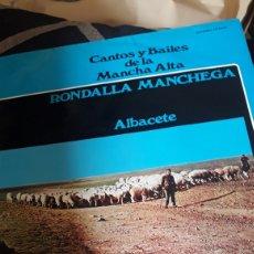 Discos de vinilo: CANTOS Y BAILES DE LA MANCHA ALTA, RONDALLA MANCHEGA, ALBACETE, A ESTRENAR. Lote 254746210
