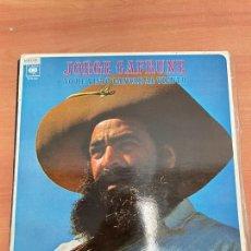 Discos de vinilo: VINILO JORGE CAFRUNE. Lote 254770095