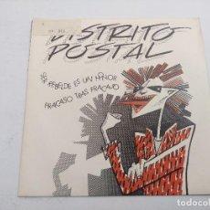 Discos de vinilo: DISTRITO POSTAL/SER REBELDE ES UN HONOR/SINGLE.. Lote 254778705
