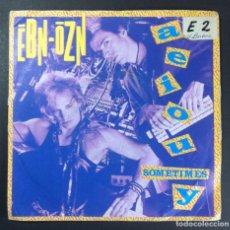 Discos de vinilo: EBN OZN - AEIOU SOMETIMES Y - SINGLE ALEMAN 1983 - ARISTA. Lote 254783485
