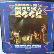Discos de vinilo: THE ROLLING STONES - HISTORIA DE LA MÚSICA ROCK, Nº 1 - LP. SELLO DECCA 1981. Lote 254797865