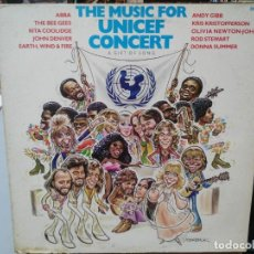 Discos de vinilo: THE MUSIC FOR UNIVEF CONCERT A GIFT OF SONG - INTRODUCTION BY DAVID FROST - LP. SELLO POLYDOR 1979. Lote 254799230