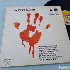 Discos de vinilo: SANGRE CALIENTE - LP DEL MISMO NOMBRE - 1973 - CARPETA ABIERTA - DOSCOS GAS. Lote 254803810