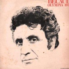 Disques de vinyle: RECAUD - OLYMPIA 1972 / LP EMI DE 1972 / PUNTOS DE ÓXIDO EN PORTADA. VINILO EN BUEN ESTADO RF-9472. Lote 254811130
