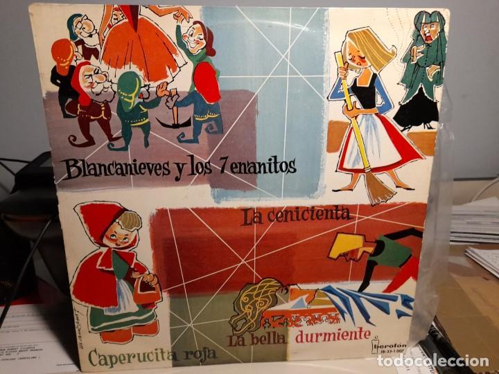 LP MIS CUENTOS FAVORITOS : CAPERUCITA ROJA + BLANCA NIEVES + LA CENICIENTA + LA BELLA DURMIENTE (Música - Discos - LPs Vinilo - Música Infantil)