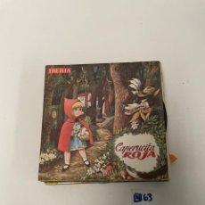 Discos de vinilo: CAPERUCITA ROJA. Lote 254844555