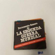 Discos de vinilo: LA SEGUNDA GUERRA MUNDIAL. Lote 254844580