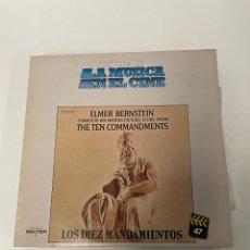 Discos de vinilo: LA MUSICA DEL CINE. Lote 254853475