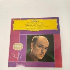 Discos de vinilo: SERGIE MANINOFF. Lote 254853580