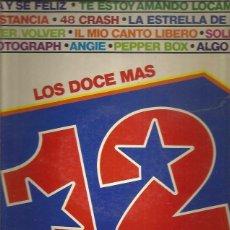 Discos de vinilo: LOS DOCE MAS VOL 4. Lote 254893735