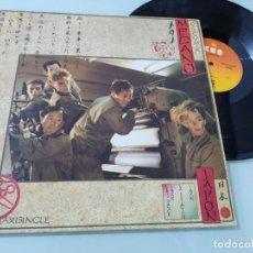 Discos de vinilo: MECANO - JAPON .. MAXISINGLE DE 1984 - CBS - EDICION DISCO - MIX - BUEN ESTADO. Lote 254905325